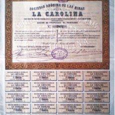 Coleccionismo Acciones Españolas: 1886.- ACCION PROPIEDAD AL PORTADOR DE LA S. A. DE LAS MINAS -LA CAROLINA-, COMPLETA CON 20 CUPONES.. Lote 41292869