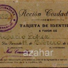 Coleccionismo Acciones Españolas: SAN FERNANDO, CADIZ,1932, CARNET ACCION CIUDADANA. Lote 41492575