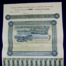 Coleccionismo Acciones Españolas: ACCIÓN DE LA SOCIEDAD ESPAÑOLA DE PIEDRA VIDRIO Y CONSTRUCCIONES GARCHEY. SAN SEBASTIAN 1902.. Lote 120232151