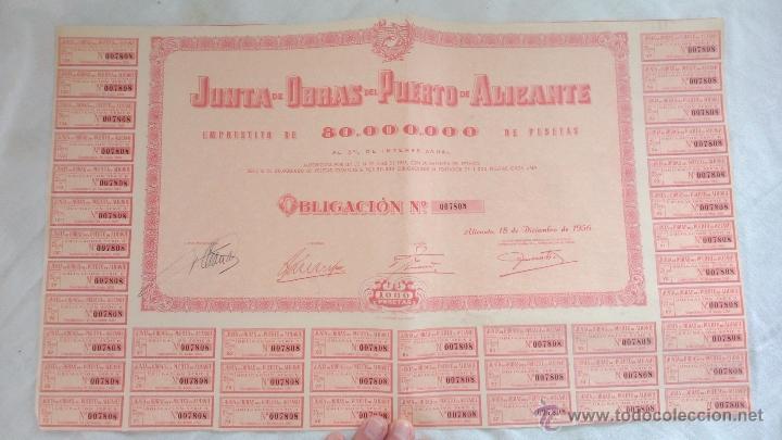 EMPRESTITO ACCION OBLIGACION 1956 JUNTA OBRAS PUERTO ALICANTE 1000 PESETAS (Coleccionismo - Acciones Españolas)