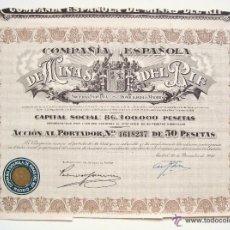 Coleccionismo Acciones Españolas: 5 ACCIÓNES DE LA COMPAÑIA ESPAÑOLA MINAS DEL RIF - 28 DE DICIEMBRE DE 1946 - 50 PESETAS -. Lote 42016495