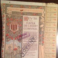 Collezionismo Azioni Spagnole: DEUTE DE LA CAIXA DE CRÈDIT COMUNAL - OBLIGACIÓN DE 500 PTAS. - BARCELONA 1915. Lote 42182773