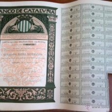 Coleccionismo Acciones Españolas: MODERNISMO,200 ACCIONES DEL BANCO DE CATALUÑA,AÑO 1929,CATALUNYA,GRABADO ALEXANDRE CARDUNETS CAZORLA. Lote 42406450