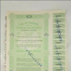 Coleccionismo Acciones Españolas: ACCIÓN LA AUXILIAR DE LA CONSTRUCCIÓN SA - 1000 PESETAS - AÑO 1970 - BARCELONA. Lote 43302266