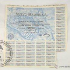 Coleccionismo Acciones Españolas: ACCIÓN NUEVO MADRID SA - 500 PESETAS - AÑO 1946 - MADRID. Lote 43302667