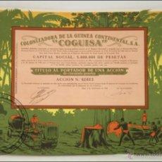 Coleccionismo Acciones Españolas: ACCIÓN COGUISA. COLONIZADORA DE LA GUINEA CONTINENTAL SA - 50 PESETAS - AÑO 1946 - BATA. Lote 43302734