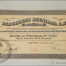 Coleccionismo Acciones Españolas: ACCIÓN PAPELERAS REUNIDAS SA - 500 PESETAS - AÑO 1975 - ALCOY. Lote 43304425
