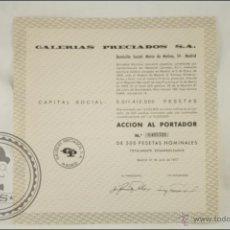 Coleccionismo Acciones Españolas: ACCIÓN GALERÍAS PRECIADOS, SA - 500 PESETAS - AÑO 1977 - MADRID. Lote 43304913