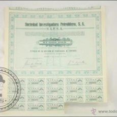 Coleccionismo Acciones Españolas: ACCIÓN SOCIEDAD INVESTIGADORA PETROLÍFERA, SIPSA, SA - 500 PESETAS - AÑO 1963 - MADRID. Lote 43305234