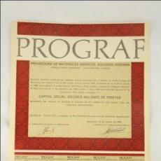 Coleccionismo Acciones Españolas: ACCIÓN PROGRAF, SA - 1000 PESETAS - AÑO 1965 - BARCELONA. Lote 43305382