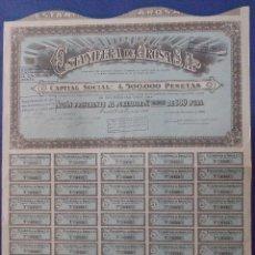 Coleccionismo Acciones Españolas: ACCIÓN. ESTAÑIFERA DE AROSA. MADRID 1930. GALICIA.. Lote 43877639