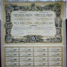 Coleccionismo Acciones Españolas: FERROCARRILES ANDALUCES - TITULO DE FUNDADOR AL PORTADOR 1880. Lote 44471342
