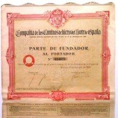 Coleccionismo Acciones Españolas: COMPAÑÍA DE LOS CAMINOS DE HIERRO DEL NORTE DE ESPAÑA. Lote 44684047