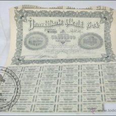Coleccionismo Acciones Españolas: ACCIÓN INMOBILIARIA ALCALÁ SA - 500 PESETAS - AÑO 1946 - MADRID. Lote 44942874
