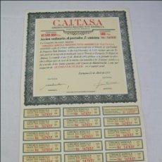 Coleccionismo Acciones Españolas: ACCIÓN CONSORCIO AGRÍCOLA INDUSTRIAL TEXTIL ARAGONÉS, SA. CAITASA - 500 PESETAS - AÑO 1977 -ZARAGOZA. Lote 44944330