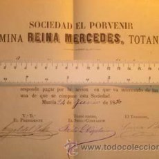 Coleccionismo Acciones Españolas: TOTANA SOCIEDAD MINERA EL PORVENIR MINA REINA MERCEDES 1880 MINERIA MURCIA. Lote 45214231