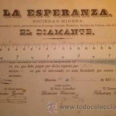 Coleccionismo Acciones Españolas: SOCIEDAD MINERA LA ESPERANZA MINA EL DIAMANTE MURCIA 1874 CUEVAS ALMERIA. Lote 45214256