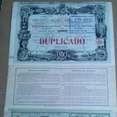 Coleccionismo Acciones Españolas: BONITA ACCION FERRO - CARRILES ANDALUCES - MADRID 1ER.JUIN 1885. Lote 45221833