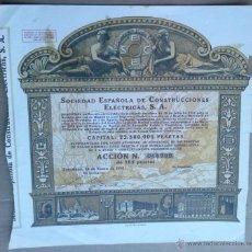 Coleccionismo Acciones Españolas: ACCION SOCIEDAD ESPAÑOLA DE CONSTRUCCIONES ELECTRICAS - BARCELONA 14-ENERO-1961. Lote 45223237