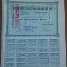 Coleccionismo Acciones Españolas: ACCION PRODUCTOS QUIMICO-FARMACEUTICOS REGISTRADOS PUIG JOFRE - BARCELONA 29-ABRIL-1910. Lote 45223485