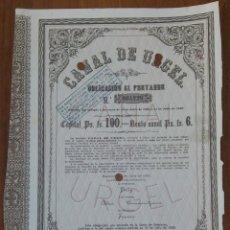 Coleccionismo Acciones Españolas: OBLIGACION AL PORTADOR (ACCION) - CANAL DE URGEL - BARCELONA ABRIL DE 1940. Lote 45228282