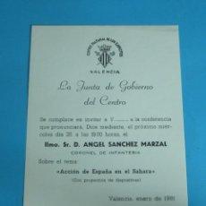 Coleccionismo Acciones Españolas: INVITACIÓN CONFERENCIA ACCIÓN DE ESPAÑA EN EL SAHARA. VALENCIA ENERO 1981. Lote 45593464