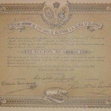Coleccionismo Acciones Españolas: FERROCARRIL DE VALDEPEÑAS A LA CALZADA DE CALATRAVA, CIUDAD REAL (1893) EMISIÓN:1800 ACCIONES. Lote 45773893