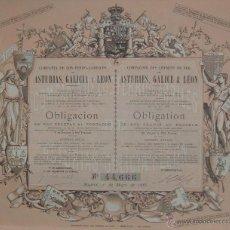 Coleccionismo Acciones Españolas: FERROCARRILES DE ASTURIAS, GALICIA Y LEÓN (1919) VIGO, CORUÑA, LUGO, GIJÓN, OVIEDO, PALENCIA. Lote 45787118