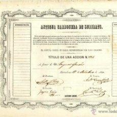 Coleccionismo Acciones Españolas: CATALUÑA, BARCELONA ACCIÓN SOC. ESP. MINERA ANTIGUA CARBONERA DE SUBIRATS BARNA OCTUBRE 1860 . Lote 46396037