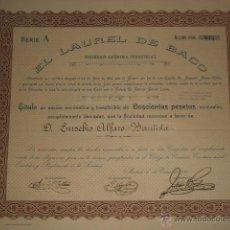 Coleccionismo Acciones Españolas: ACCION CERVEZAS EL LAUREL DE BACO MADRID 1924 CERVEZA. Lote 46403181
