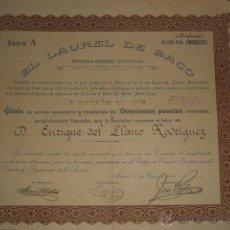 Coleccionismo Acciones Españolas: ACCION CERVEZAS EL LAUREL DE BACO MADRID 1924 CERVEZA. Lote 46403192