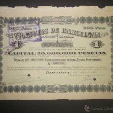 Coleccionismo Acciones Españolas: TRANVIAS DE BARCELONA - SOCIEDAD ANONIMA - ACCION 500 PESETAS AÑO 1925 - (V-1588). Lote 46665423