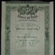 Coleccionismo Acciones Españolas: BANCO DE REUS DE DESCUENTOS Y PRÉSTAMOS - ACCIÓN PREFERENTE SERIE B, REUS - TARRAGONA (1932). Lote 46877582