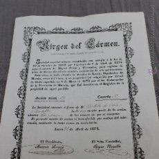 Coleccionismo Acciones Españolas: ACCIÓN MINA VIRGEN DEL CARMEN, TERMINO DE LORCA, MORATA, MURCIA 1874. Lote 46983308