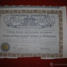Coleccionismo Acciones Españolas: COMPAÑIA ESPAÑOLA DE MINAS DEL RIF.MADRID.AÑO 1935.ACCIÓN DE 50 PESETAS.. Lote 47346989