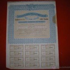 Coleccionismo Acciones Españolas: CARBONES MINERALES DE PORTALRUBIO.VALENCIA.AÑO 1918.ACCIÓN DE 1.000 PESETAS.. Lote 47347628