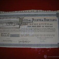 Coleccionismo Acciones Españolas: ...JUNTA DEL PUERTO DE BARCELONA.AÑO 1949.OBLIGACIÓN DE 1.000 PESETAS.. Lote 47348865