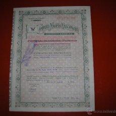Coleccionismo Acciones Españolas: COMPAÑIA NAVIERA VASCONGADA.BILBAO.AÑO 1959.TÍTULO DE 10 ACCIONES DE 500 PESETAS.. Lote 47349215