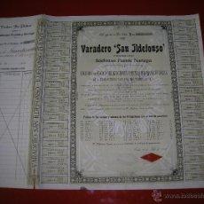 Coleccionismo Acciones Españolas: VARADERO SAN ILDEFONSO.CÁDIZ.AÑO 1912.OBLIGACIÓN DE 500 PESETAS.. Lote 47365119