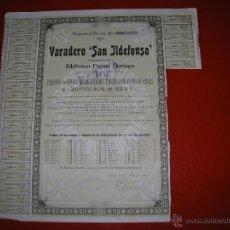 Coleccionismo Acciones Españolas: VARADERO SAN ILDEFONSO.CÁDIZ.AÑO 1912.OBLIGACIÓN DE 500 PESETAS.. Lote 47365174