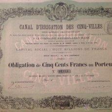 Coleccionismo Acciones Españolas: CANAL DE RIEGO DE LAS CINCO VILLAS (ARAGÓN) / CANAL D'IRRIGATION DES CINQ-VILLES (1870). Lote 47365689
