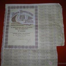 Coleccionismo Acciones Españolas: BANCO HIPOTECARIO DE ESPAÑA.MADRID.AÑO 1952.CÉDULA HIPOTECARIA DE 500 PESETAS.. Lote 47366170