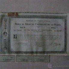 Coleccionismo Acciones Españolas: OBLIGACION COMPAÑIA DEL TRANVIA A VAPOR ONDA AL GRAO DE CASTELLON DE LA PLANA,AÑO 1889. Lote 47416504