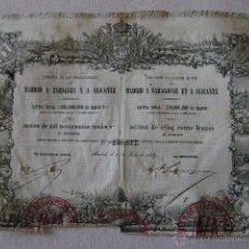 Coleccionismo Acciones Españolas: ACCION DE LA COMPAÑIA DE LOS FERRO-CARRILES DE MADRID A ZARAGOZA Y A ALICANTE,1859. Lote 47418284