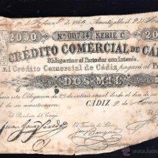 Coleccionismo Acciones Españolas: CREDITO COMERCIAL DE CADIZ. OBLIGACION DE 2000 REALES DE VELLON. CON PLANCHA DE IMPRESION. 1865. Lote 47845954
