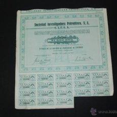 Coleccionismo Acciones Españolas: ACCION 500PTS PORTADOR 1963 SOCIEDAD INVESTIGADORA PETROLIFERA SA 18 CUPONES. Lote 48317349