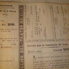 Coleccionismo Acciones Españolas: ACCION ACCIONES SOCIEDAD CONTRUCCION TEATRO CASINO ELCHE VALOR 200 REALES ORIGINAL S.XIX AÑO 1860. Lote 48739841