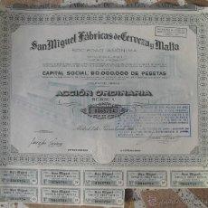 Collectionnisme Actions Espagne: ACCIÓN DE LA FÁBRICA DE CERVEZAS SAN MIGUEL. MADRID, 1956. Lote 204512966