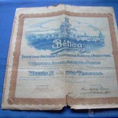 Coleccionismo Acciones Españolas: ACCION DE 1000 PESETAS DE LA SOCIEDAD ANONIMA COOPERATIVA AGRICOLA INDUSTRIAL - SEVILLA 1926. Lote 49341777