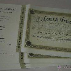 Coleccionismo Acciones Españolas: LOTE DE 5 ACCIONES DE LA COLONIA GUELL SOCIEDAD ANONIMA. 1957. BARCELONA. VER FOTOS. Lote 49440995